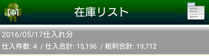 Screenshot_2016-05-21-09-50-48