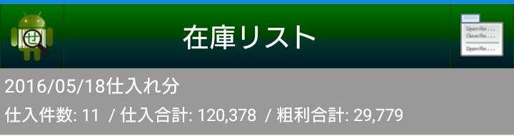 Screenshot_2016-05-21-09-51-19