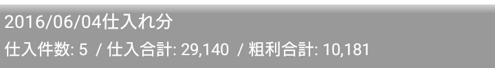 Screenshot_2016-06-11-18-04-53